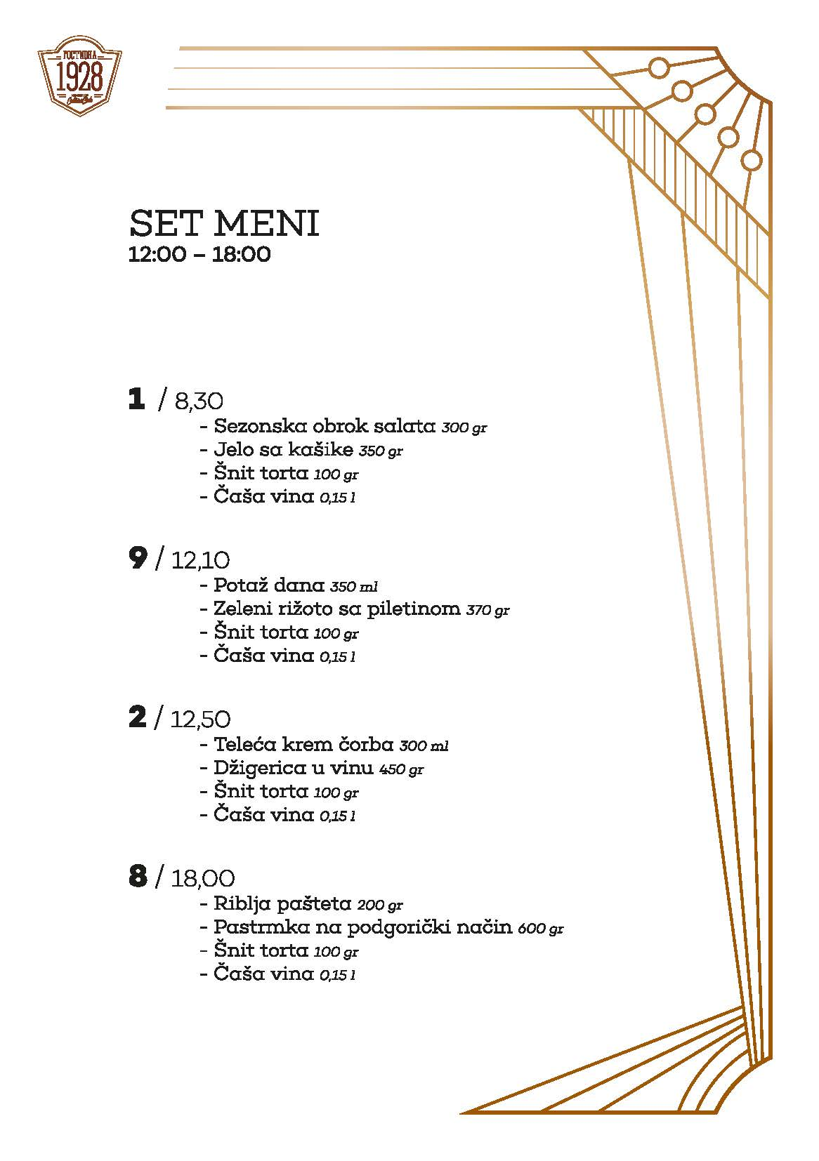Gostiona 1928 SET MENU