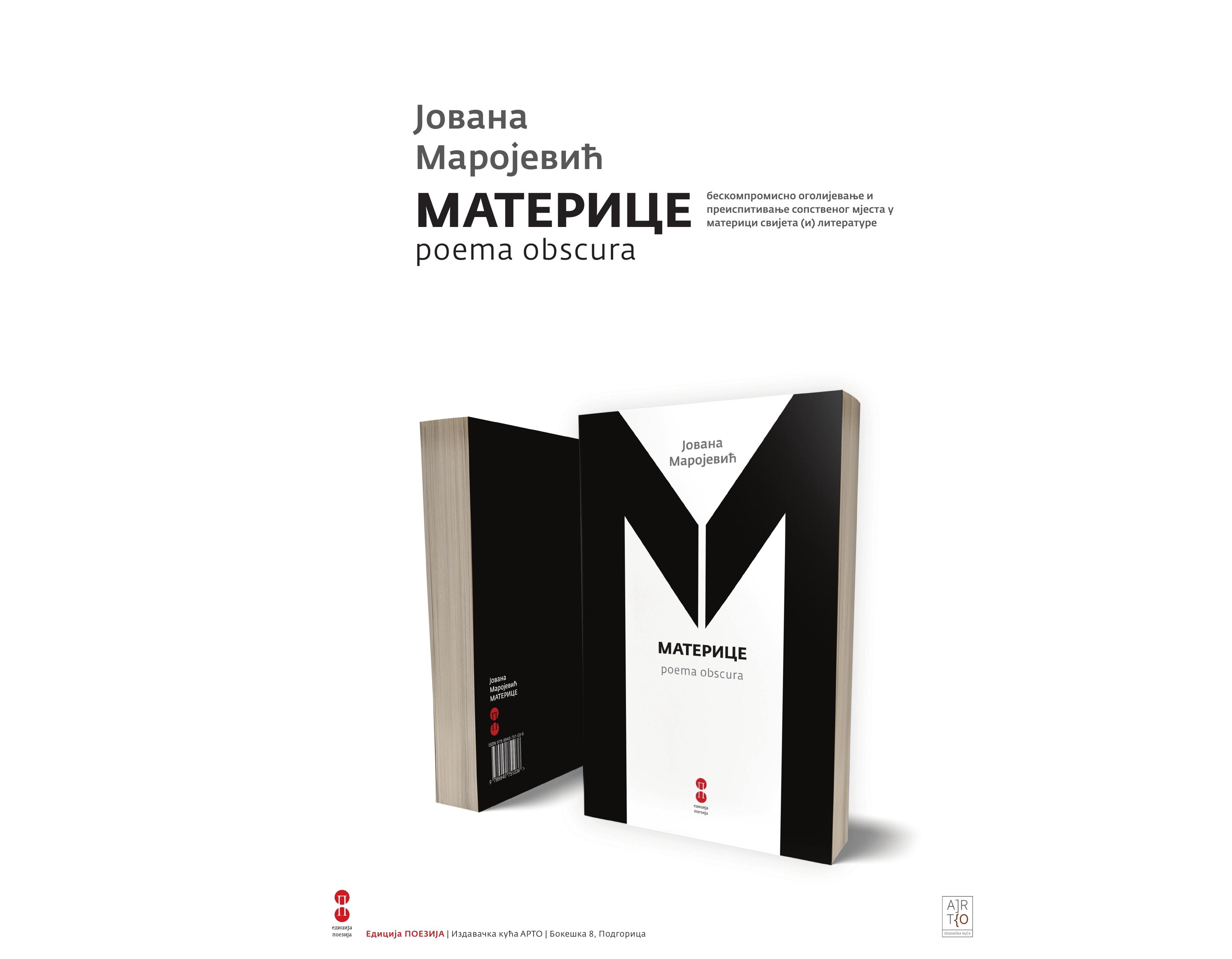 """ARTO OBJAVIO """"MATERICE"""" JOVANE MAROJEVIĆ"""