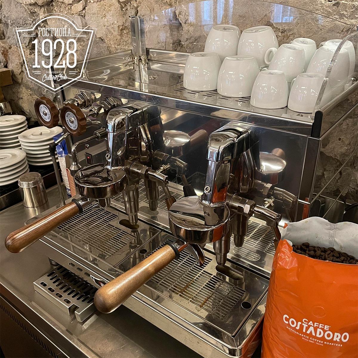 Costadoro, kafa vrhunskog kvaliteta