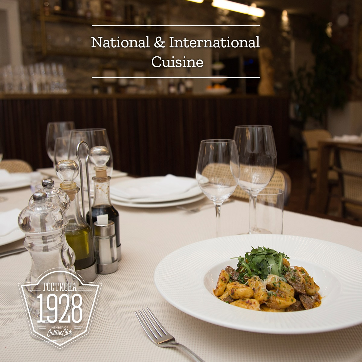 National & International cuisine