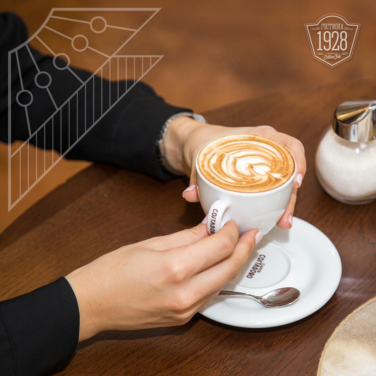 Caffè Costadoro